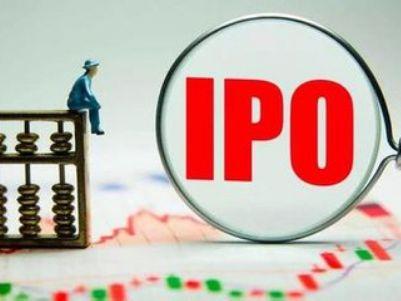 加达控股(01620)拟发行3亿股 预期6月28日上市