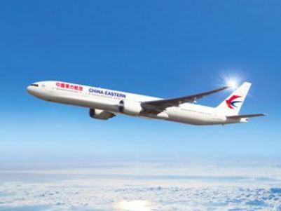 港股异动︱世界杯相关航线客座率超90% 东方航空(00670)涨3.66%