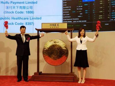 IPO实录|港股市场支付概念第一股汇付天下(01806)正式敲锣