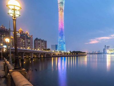 中国海洋捕捞(08047)拟与多方合作建造渔业产业园区