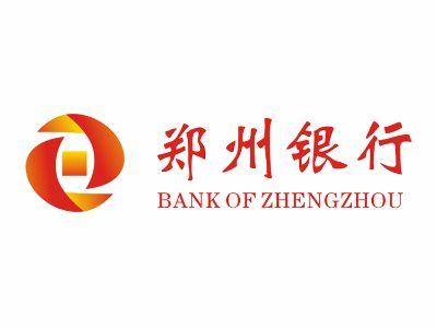 郑州银行(06196)重选公司董事及监事