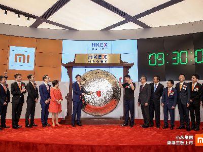 雷军新征程 今日香港敲钟的小米(01810)你看懂了么?