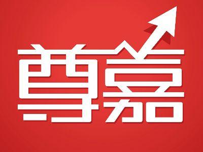 尊嘉证券:港美股互联网券商黑马养成记