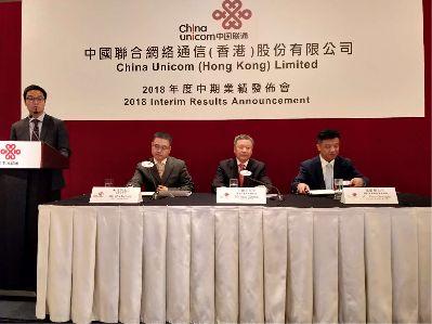 业绩会实录︱中国联通(00762):和互联网公司优势互补明显 有资本空间为投资5G作准备