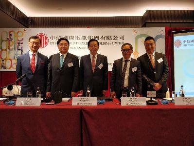 中信国际电讯(01883):东南亚区域企业服务板块初成规模