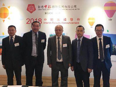 业绩会实录︱香港中旅(00308):推进中的项目逾十个 年初前将落地2-3个新项目
