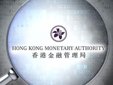 港金管局谴责上海商业银行违反打击洗钱条例  罚款500万