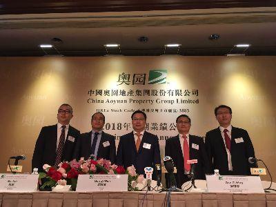 中国奥园(03883):有信心完成今年全年销售目标
