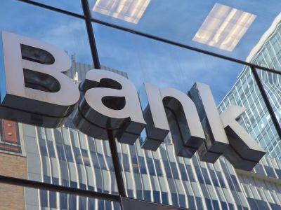 中金:预计行业资产质量指标将保持平稳 内银股看好农业银行(01288)