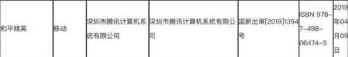 腾讯吃鸡游戏《和平精英》体验服视频曝光 替代《刺激战场》!?插图(8)