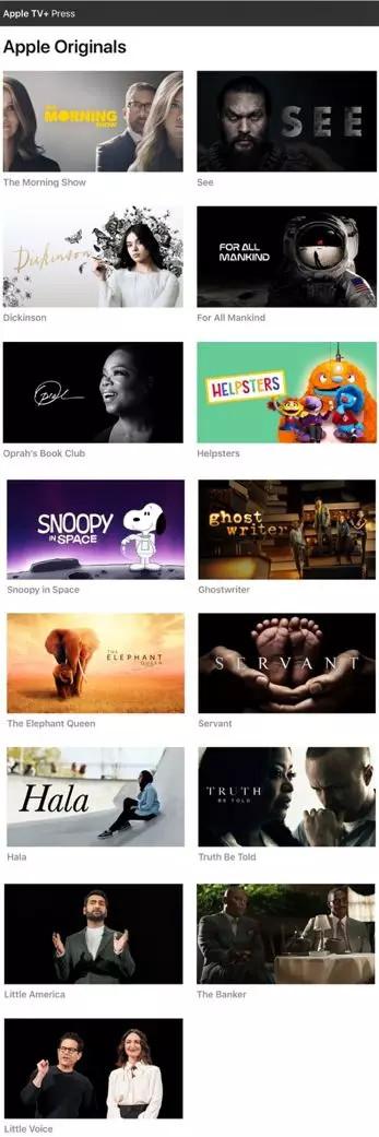 苹果TV+踢馆Netflix:内容不够,价格来凑?