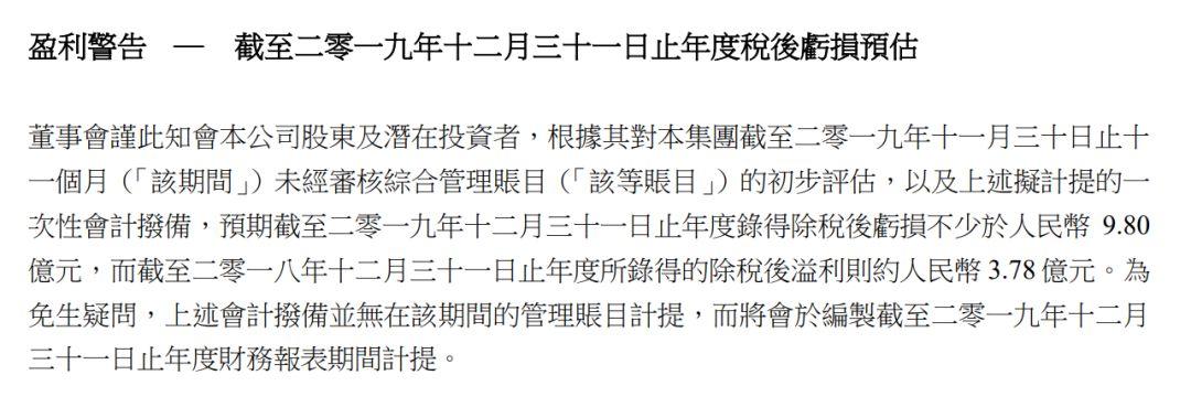 """关店2000家,亏损10个亿,林志玲关晓彤都救不了"""" 内衣大王"""""""