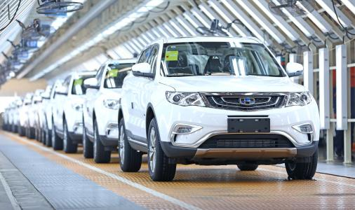 中信证券:吉利汽车(00175)7月销售数据亮眼 下半年有望集中爆发