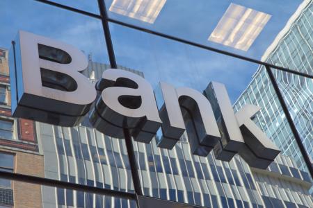 贵州银行计划于9月聆讯,赴港IPO募资10亿美元