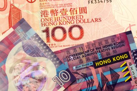 香港将推新钞票系列,千元新钞明日起可兑换