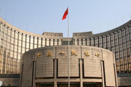 """网传央行""""放水""""为误读?多家银行表示三季度信贷政策没有转向"""