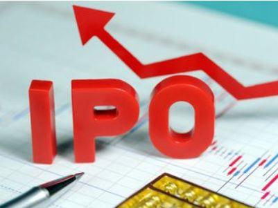 威诚国际控股(08107)每股定价0.225港元 公开发售超购31.2倍