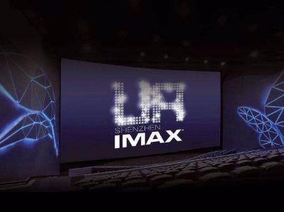 """大摩:维持IMAX中国(01970)""""增持""""评级 目标价30元"""