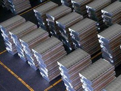 俄铝(00486)预期全球预托凭证除牌日为5月7日