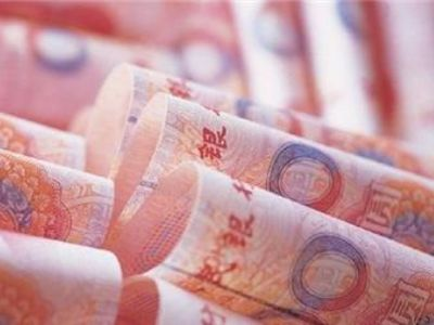人民币中间价上调211点 五个交易日来首次调强