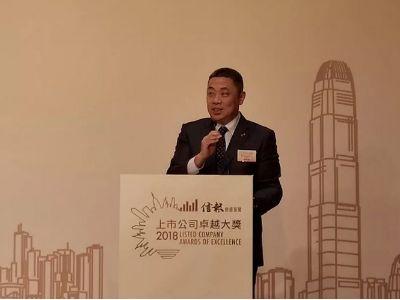 """惠生工程(02236)荣获""""上市公司卓越大奖"""""""