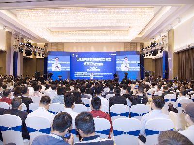 碧桂园(02007)潼湖科技小镇首迎产业盛会 全球逾20个物联网创新项目落地展示
