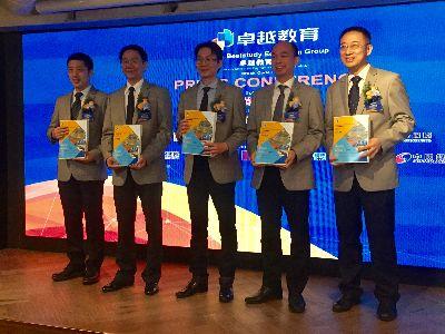 卓越教育(03978)主席唐俊京:未来三年新开设150个教育中心