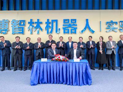 碧桂园(02007)与清华大学共建机器人研究院 加速打造全产业链应用闭环