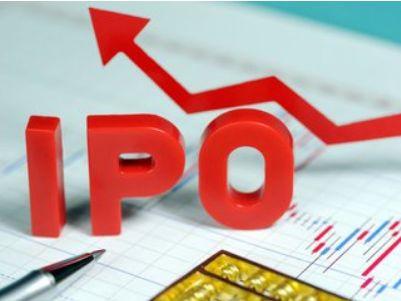 新股公告   亚信科技(01675)公开发售认购不足 每股定价10.5港元