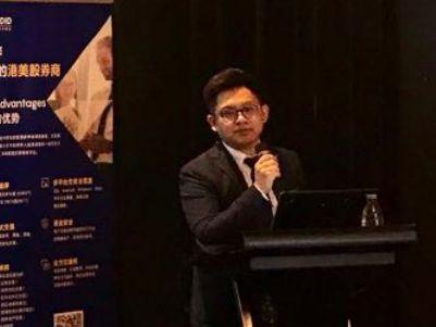金港股实录︱融信中国(03301)朱鹏:高增长高回报,做投资者信得过的资产