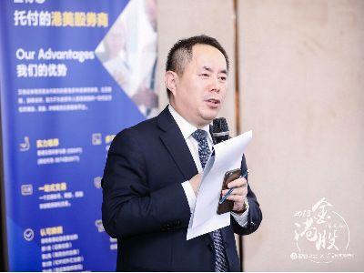 金港股实录丨21世纪教育(01598)刘占杰:用科技和内容推动教育发展