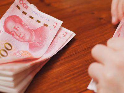 央行四季度货币政策执行报告:没有必要实施所谓量化宽松政策