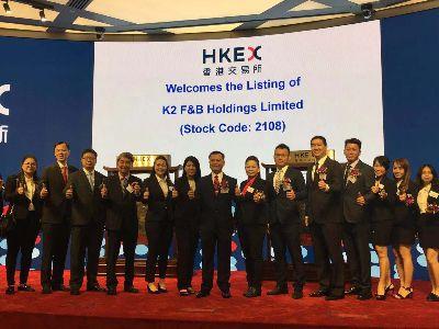 K2 F&B(02108)朱志强:公司将继续专业于新加坡拓展业务