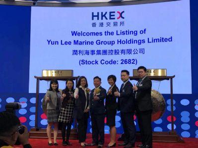 润利海事(02682)港股敲锣:相信香港海事服务行业前途一片光明