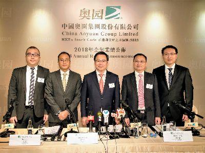 业绩会实录丨中国奥园(03883):有信心完成2019年合约销售增长25%的目标