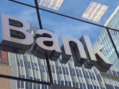 德意志银行和德国商业银行合并后会是什么样?