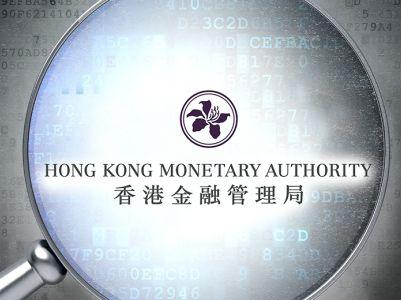再买入6.04亿港元!港金管局连续两日出手捍卫联系汇率制