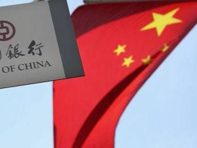 银行系金融科技公司添新丁!中国银行(03988)正式入局,子公司落户上海