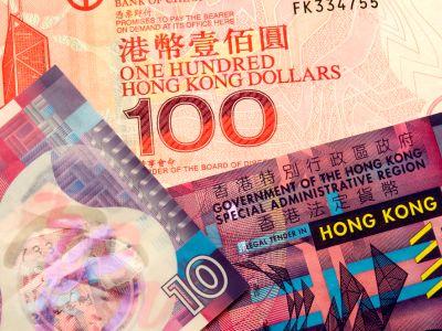 港金管局:无需担忧港元拆息及汇率走势 香港银行体系一直保持稳健