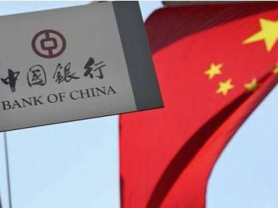 瑞银:料港银上半年业绩略优于预期 中银香港(02388)估值吸引