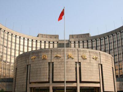 """央行回应""""首日降息""""!LPR下调将如何影响股债房?"""