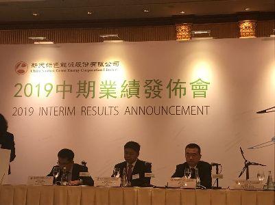 业绩会实录 | 新天绿色能源(00956):未来3年天然气投资将达到50-60亿
