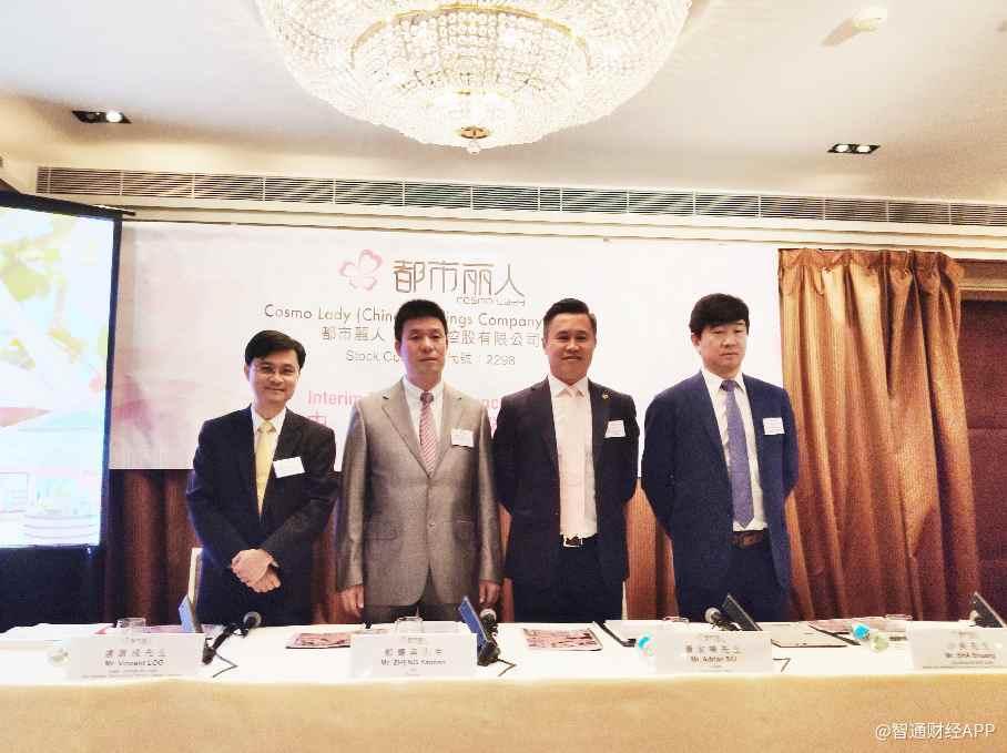 业绩会实录 | 都市丽人(02298):将邀请新品牌总监加盟 与BCG合作促改革转型