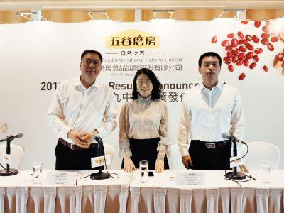 业绩会实录 | 五谷磨房(01837):让谷物营养代餐从专柜走向更广泛渠道是公司新挑战