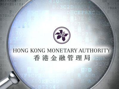 """香港金管局与国际结算银行签订""""创新枢纽""""运作协议"""