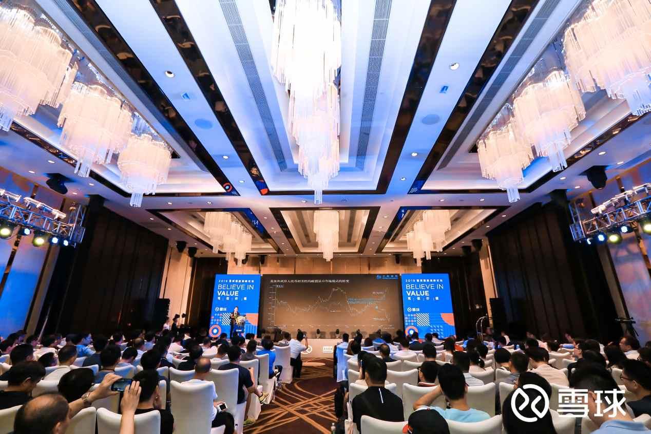 深圳出台示范区行动方案 佳兆业(01638)迸发高增长投资价值