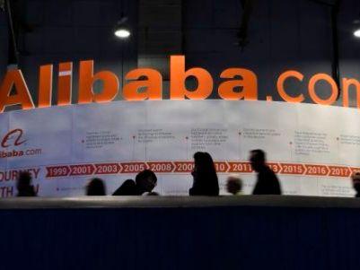 新股消息   阿里巴巴国际配售首日已获足额认购,或于11月20日定价