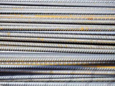 瑞银减持马钢股份(00323)2567.39万股,每股作价2.97港元