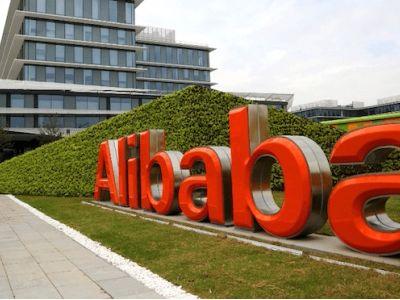 新股公告   阿里巴巴-SW(09988)拟发售5亿股 预计11月26日上市