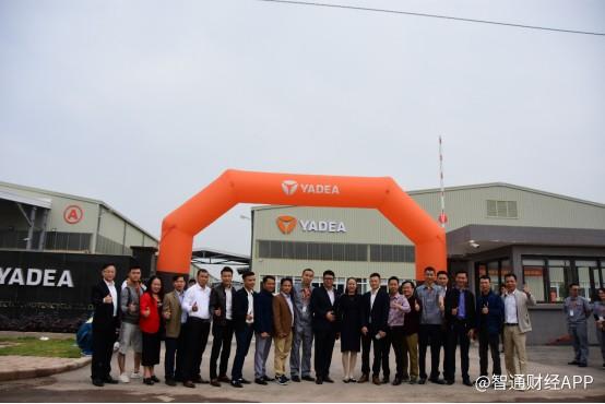 雅迪(01585)越南基地投产 全球化迈出新步伐